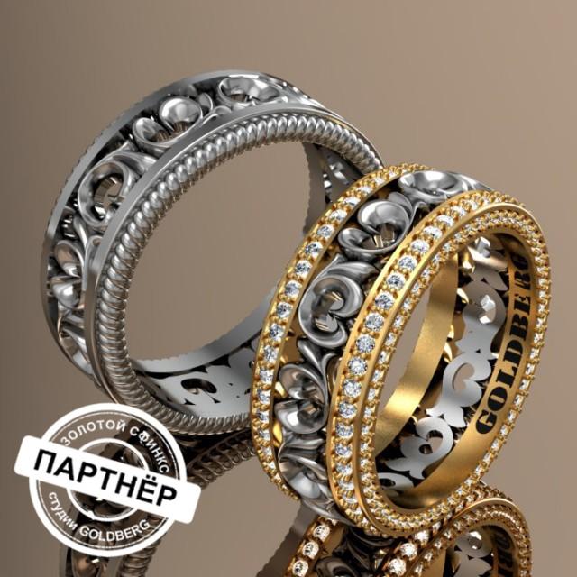 Золотое обручальное кольцо Goldberg 10-87