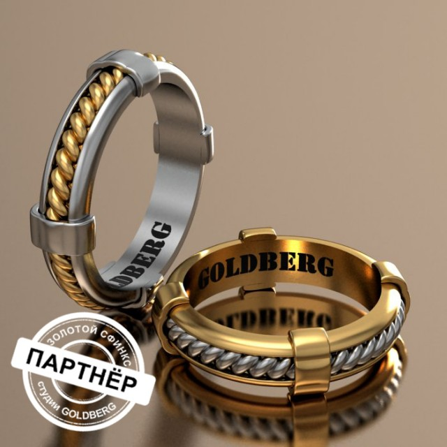 Золотое обручальное кольцо Goldberg 10-88