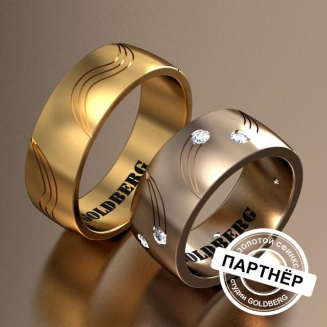 Золотое обручальное кольцо Goldberg 10-90