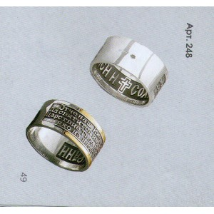 Серебряное кольцо спаси и сохрани 248