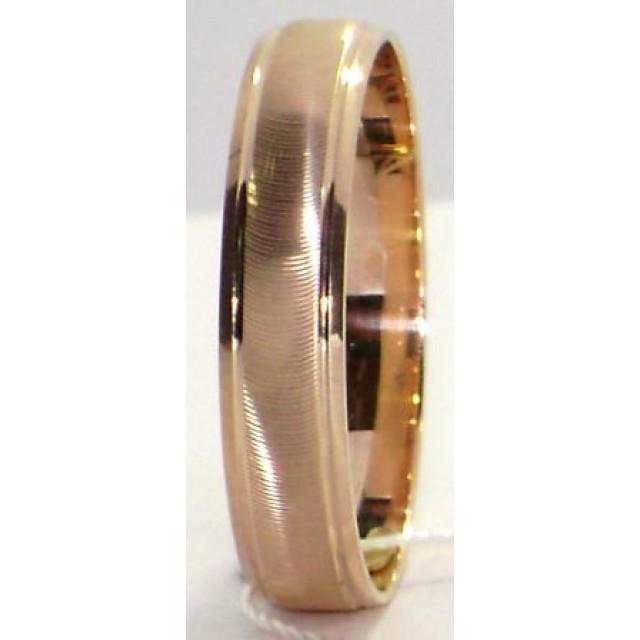 Золотое обручальное кольцо 10530