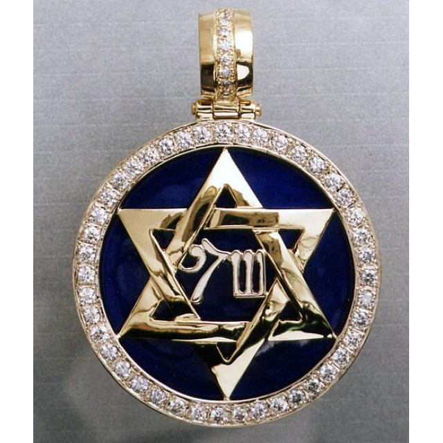 Золотая Звезда Давида с эмалью