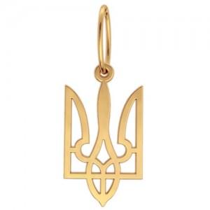 Золотой кулон Герб Украины(Тризуб)