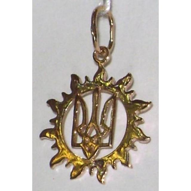 Золотой кулон Герб Украины(Тризуб)- Ярило