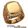 Золотые печатки (133)