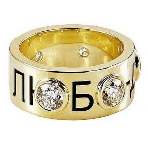 Золотое обручальное кольцо 100104