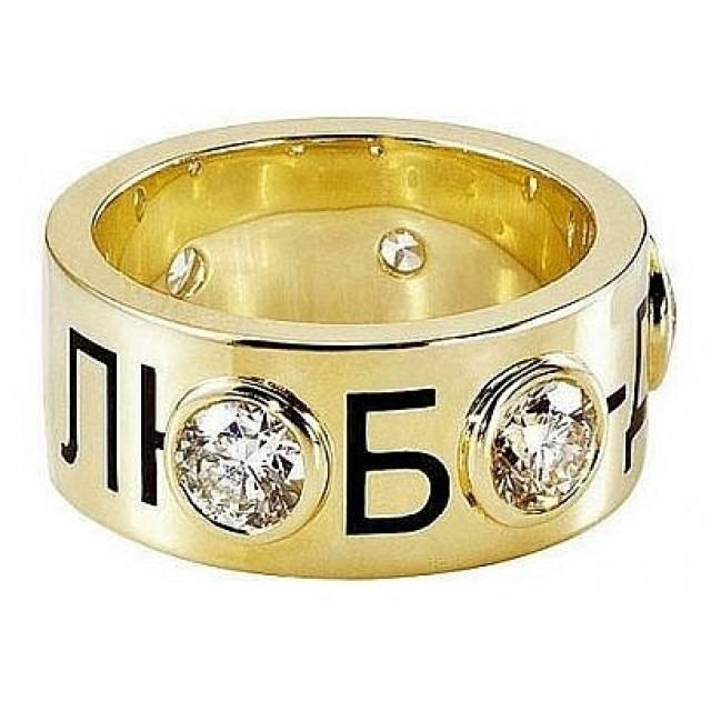 Золотое обручальное кольцо 100104 фото