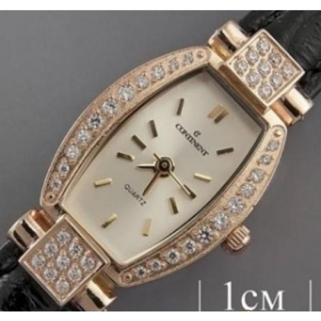 Золотые часы женские 41А/45Р