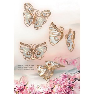 Золотой гарнитур бабочки с эмалью 720261