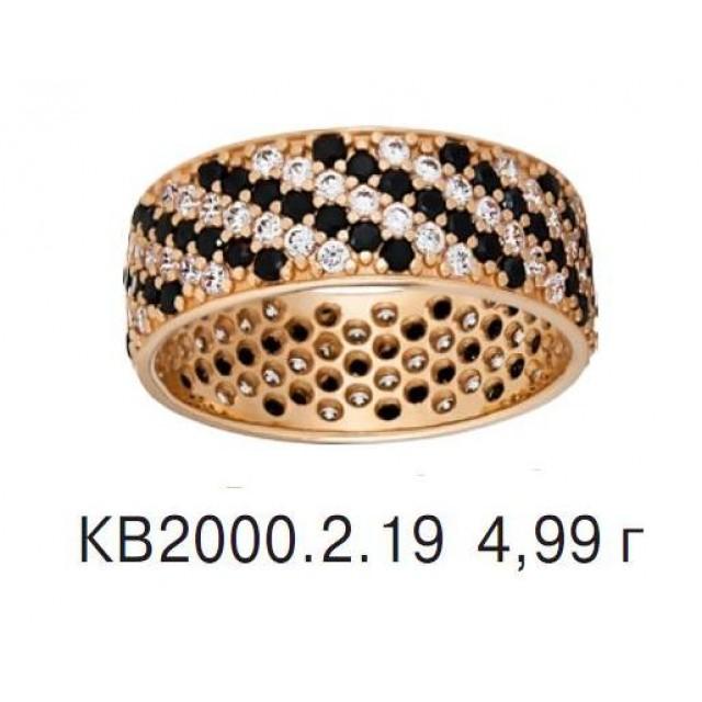 Золотое обручальное кольцо 2000-2
