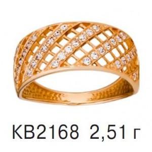 Золотое кольцо КВ 2168