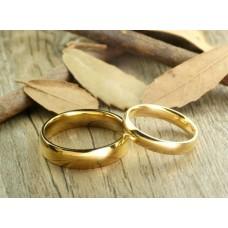 Как освятить обручальные кольца