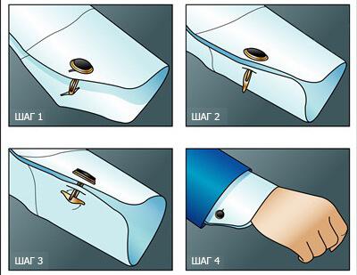 как надеть запонки